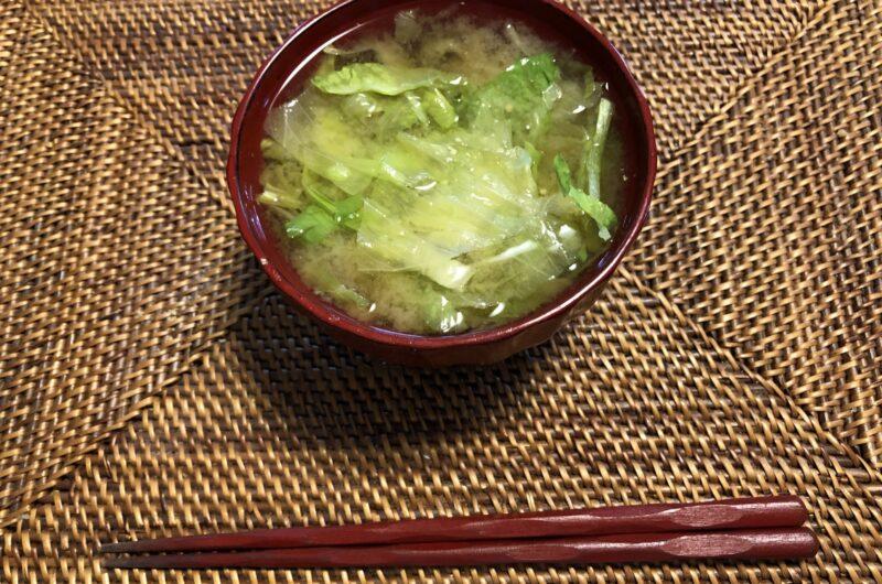 【家事ヤロウ】レタスの味噌汁のレシピ|北風ミシェル【5月18日】