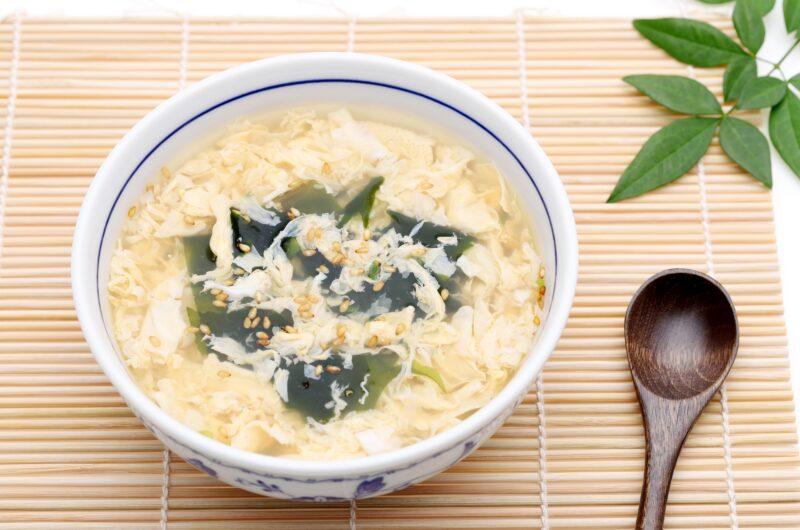 【家事ヤロウ】ふわふわ卵スープのレシピ キング【5月18日】