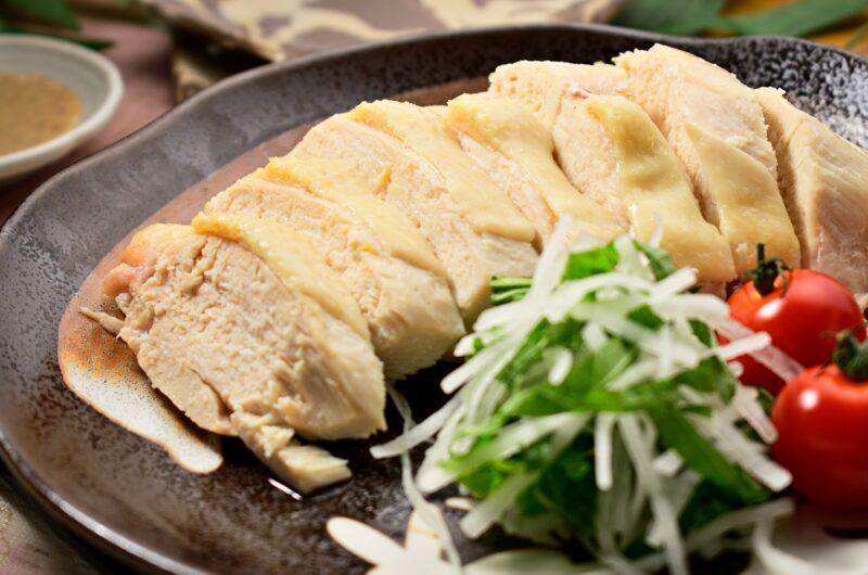 【きょうの料理】蒸し鶏の梅ラー油だれのレシピ|重信初江【5月31日】