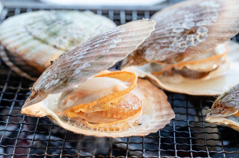 【ケンミンショー】ホタテの貝焼き味噌のレシピ【5月20日】