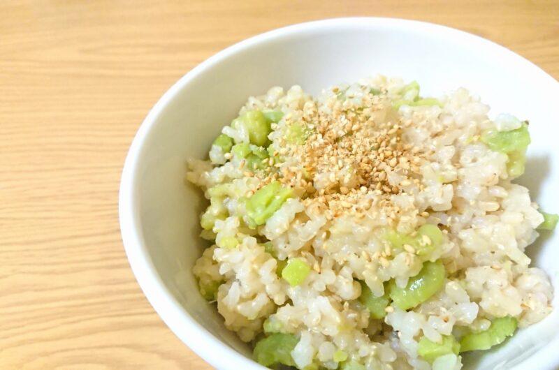 【あさイチ】ホタテ入りそら豆ご飯のレシピ【5月6日】