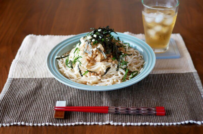 【ラヴィット】納豆うどん飯のレシピ 見取り図リリー【5月12日】