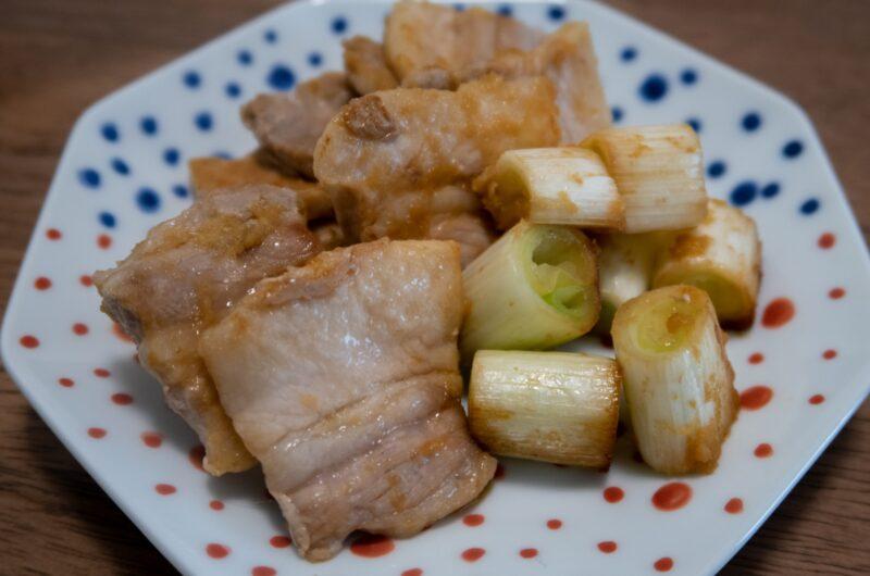 【男子ごはん】豚バラっきょうのレシピ【5月9日】