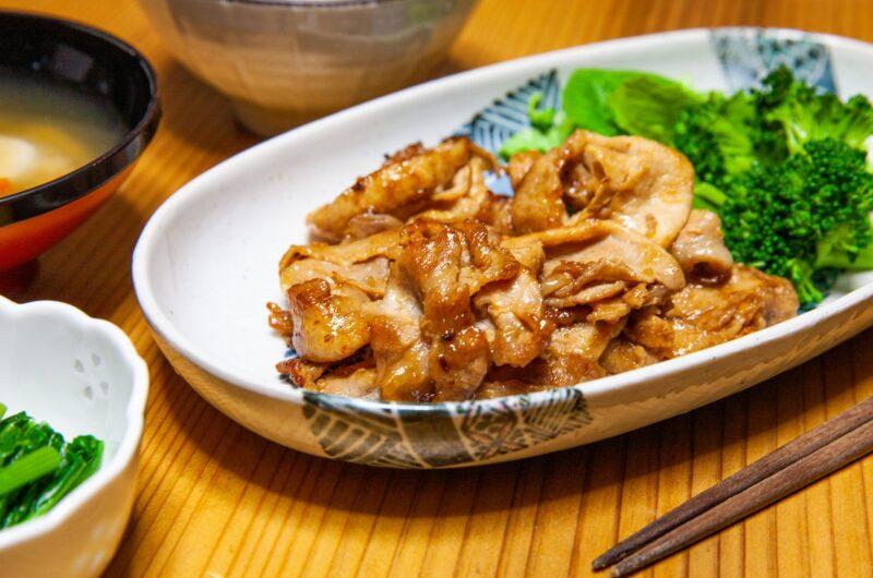 【きょうの料理】NEO豚の生姜焼きのレシピ 樋口直哉【5月24日】
