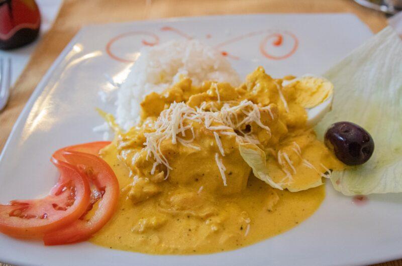 【あさイチ】MiSO・デ・ガジーナのレシピ|ペルー料理【5月13日】