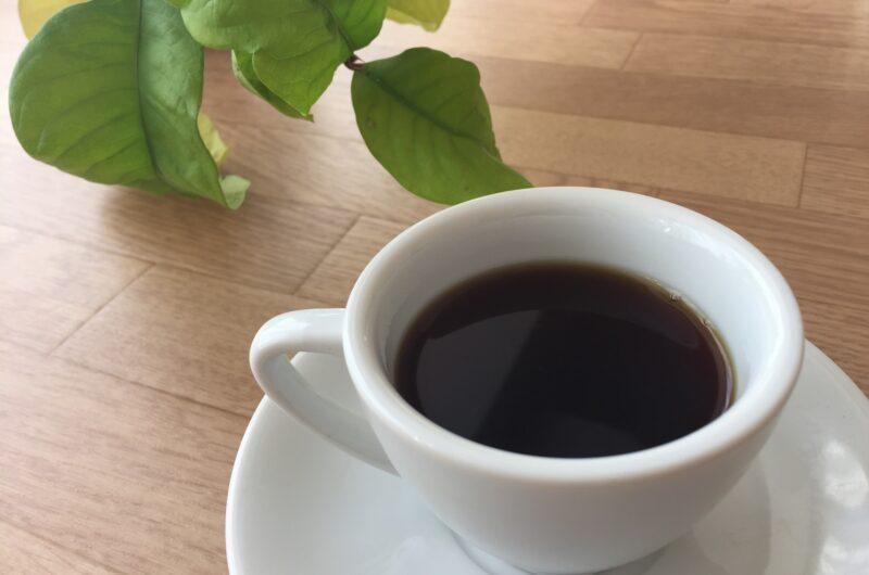 【あさチャン】急須でコーヒーの淹れ方のレシピ【5月6日】