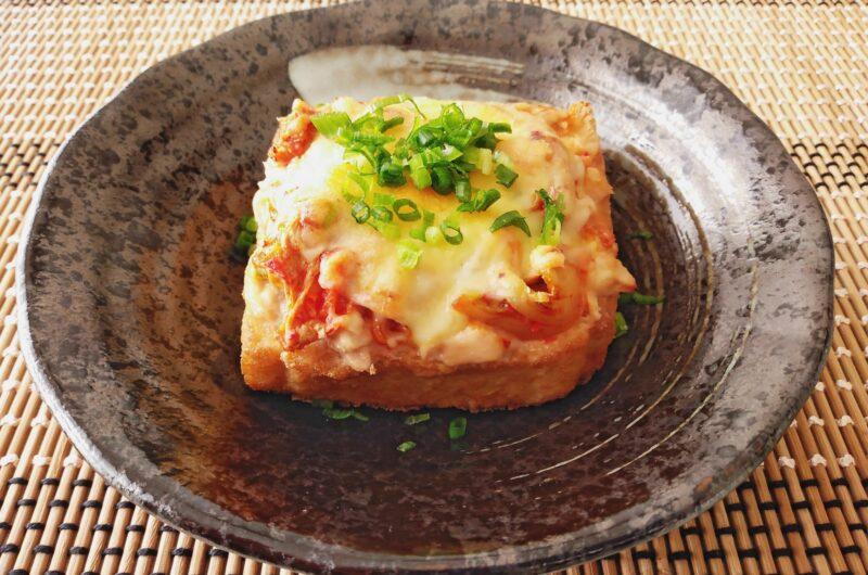 【ZIP】厚揚げのたまチーズ焼きのレシピ たけだバーベキュー【5月12日】