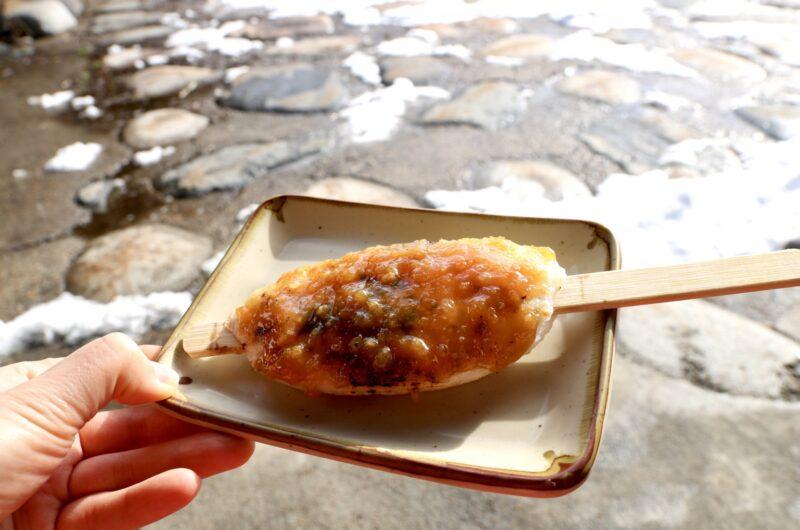 【ケンミンショー】五兵衛餅のレシピ【5月20日】