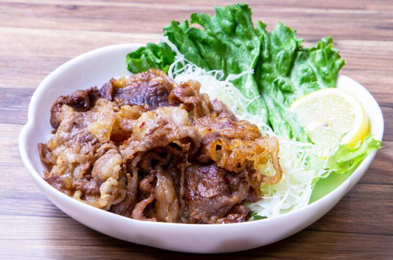 【ノンストップ】焼き肉ご飯のレタス包みのレシピ|笠原将弘|エッセ【5月3日】