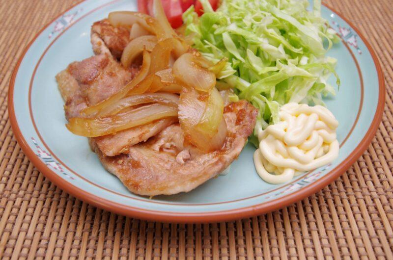 【きょうの料理】豚肉の梅生姜焼きのレシピ|重信初江【5月31日】