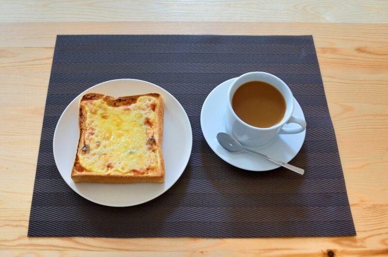 【ZIP】レモンチーズはちみつトーストのレシピ チューブ調味料【5月7日】