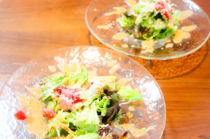 【土曜はナニする】万能Atsushiダレのレシピ ベジたんサラダ 土なに【5月22日】