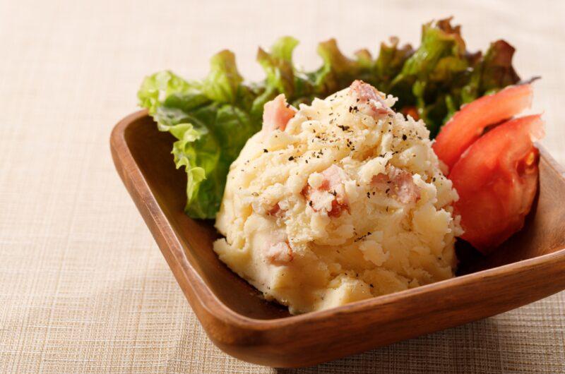 【おは朝】ガリバタベーコンのとろ玉ポテサラのレシピ ゆーママ おはよう朝日です【5月12日】