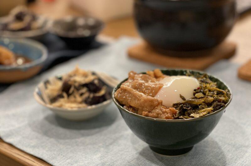 【相葉マナブ】ルーロー飯釜飯のレシピ|釜-1グランプリ【5月30日】