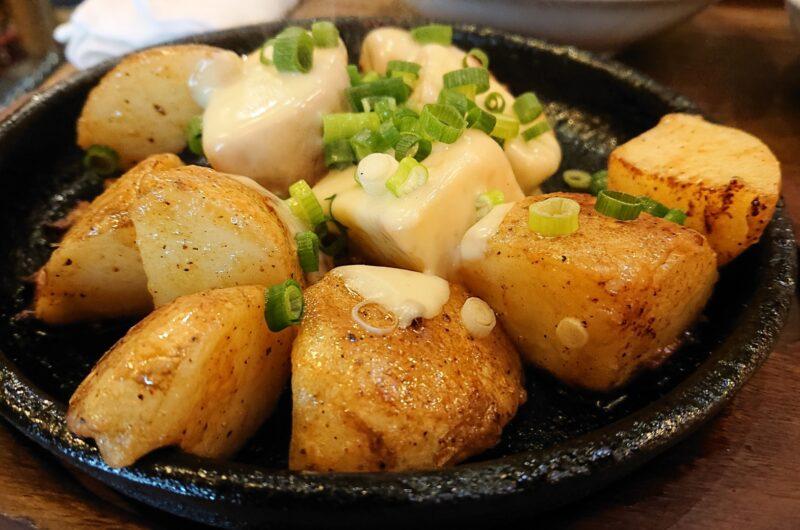 【ケンミンショー】味噌ポテトのレシピ【5月20日】