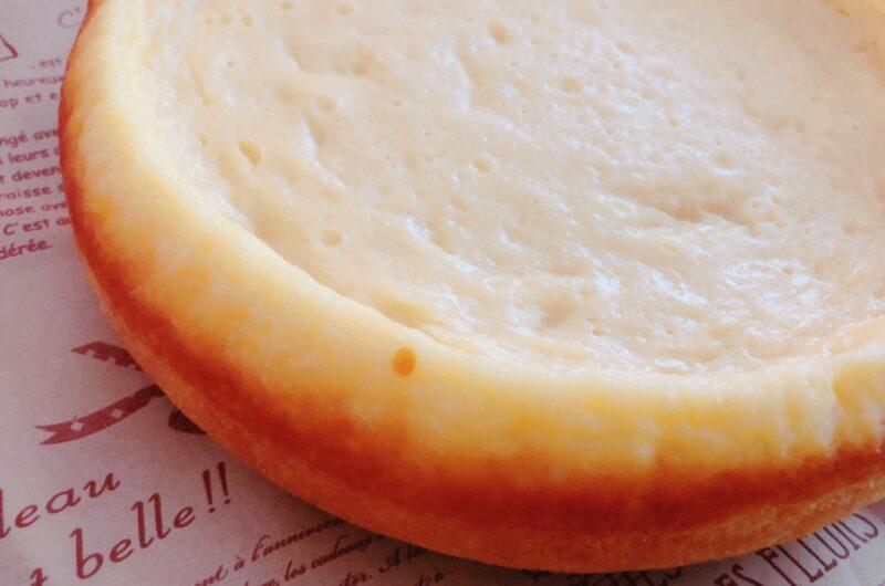 【青空レストラン】ヨーグルトレアチーズケーキのレシピ|ミルコロ【5月29日】