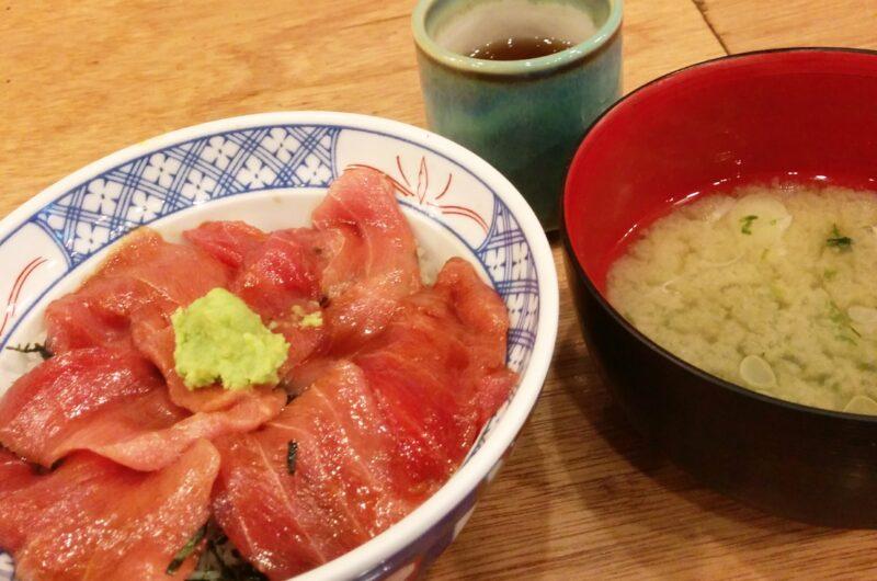 【家事ヤロウ】焼肉のたれで漬けマグロのレシピ【5月25日】