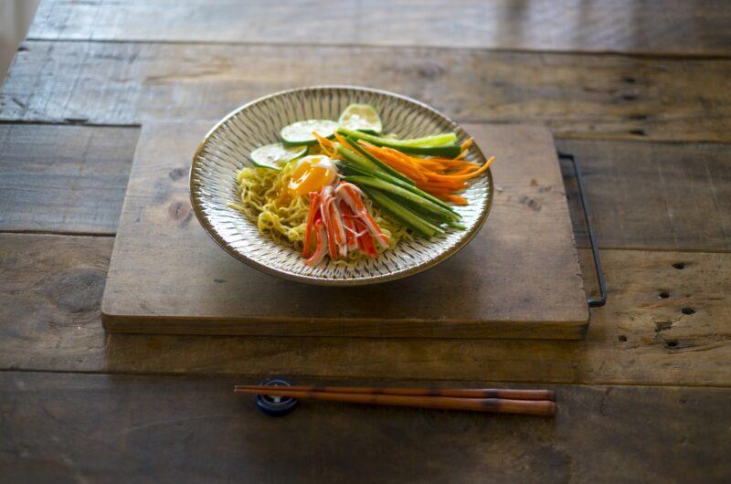 【男子ごはん】サラダ冷やし中華のレシピ【5月30日】
