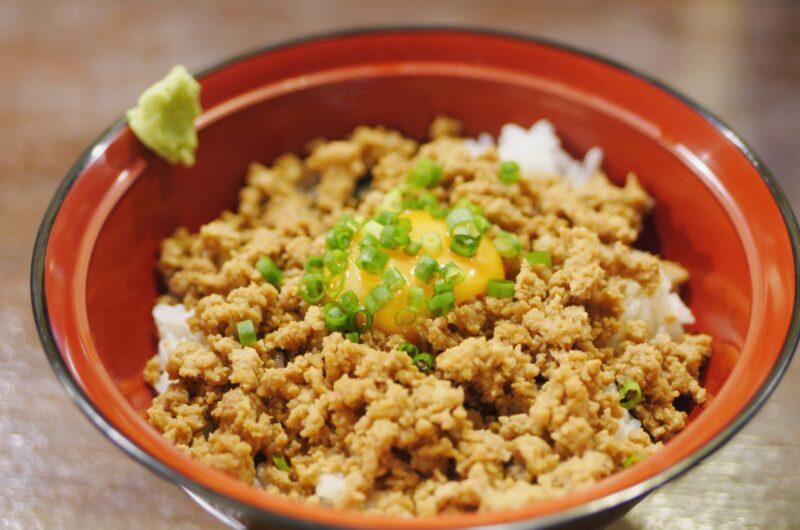【ヒルナンデス】ねぎ塩鶏めしのレシピ|リュウジ|バズレシピ【5月24日】