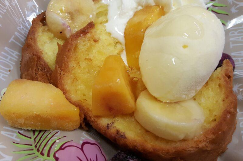 【ラヴィット】バナナを使ったゴルゴンゾーラトーストのレシピ|ラビット【6月18日】