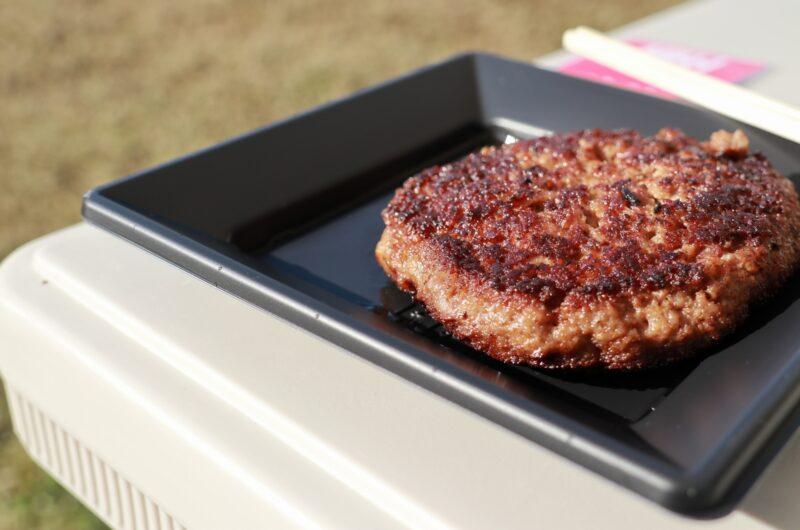 【家事ヤロウ】ひき肉の丸焼きのレシピ トースター丸焼き飯【6月8日】
