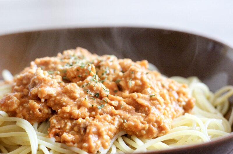 【ZIP】ツナとトマトの簡単煮込みスパゲッティのレシピ|かめ代|ホットプレート【6月30日】