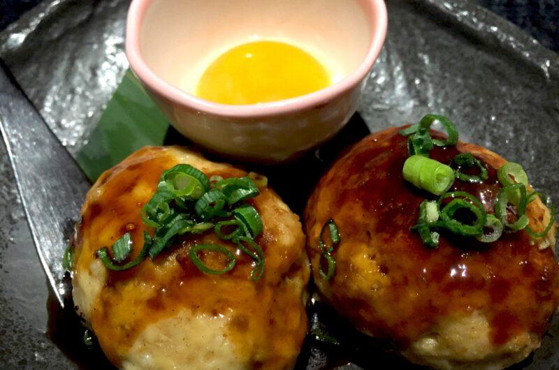 【土曜はナニする】絶対ふわふわ鶏つくねのレシピ 和田明日香 地味ごはん【6月26日】