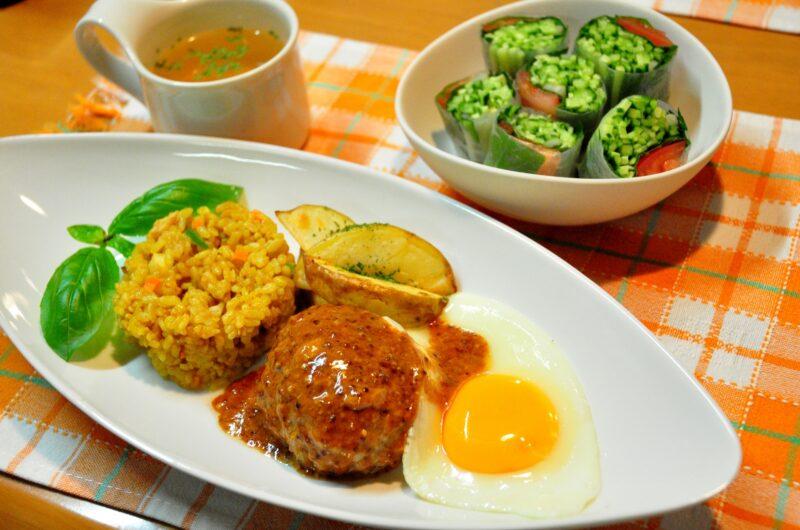 【きょうの料理】カレーハンバーグのレシピ|タサン志麻【6月8日】