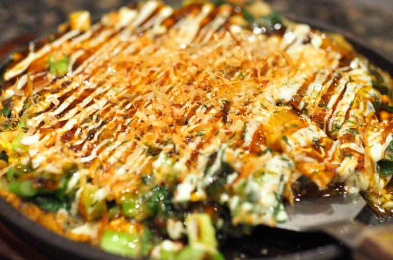 【家事ヤロウ】お好み焼き風サラダのレシピ|キング【6月1日】