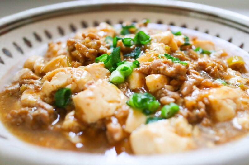 【青空レストラン】ぴりはりまで和風麻婆豆腐のレシピ【6月12日】