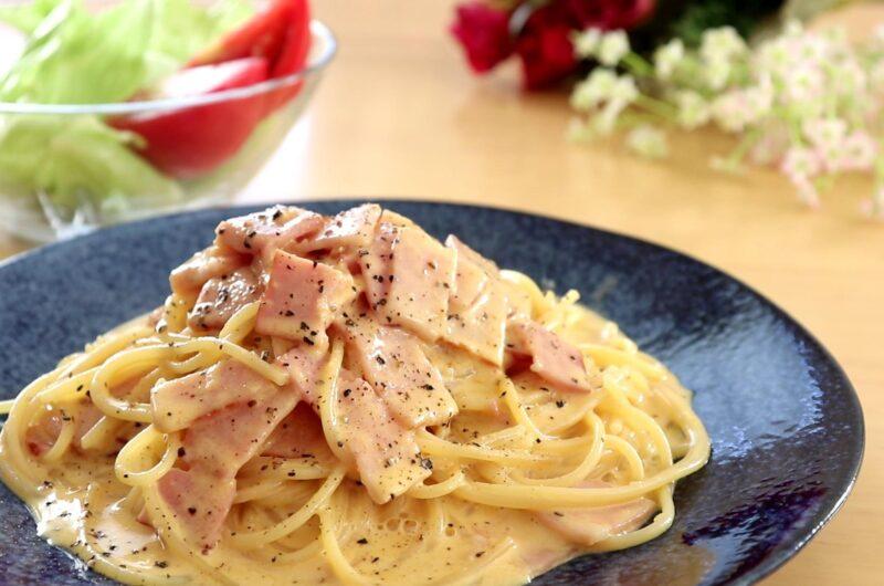 【相葉マナブ】じゃがいものベーコンクリームパスタのレシピ|キタアカリ【6月20日】