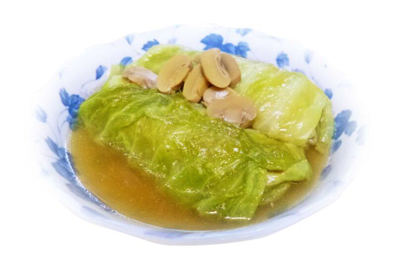 【家事ヤロウ】和風ロールキャベツご飯のレシピ|キング【6月1日】