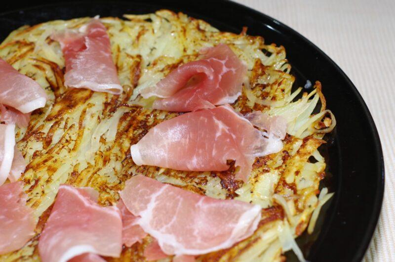 【相葉マナブ】じゃがいものマルゲリータピザ風のレシピ|キタアカリ【6月20日】