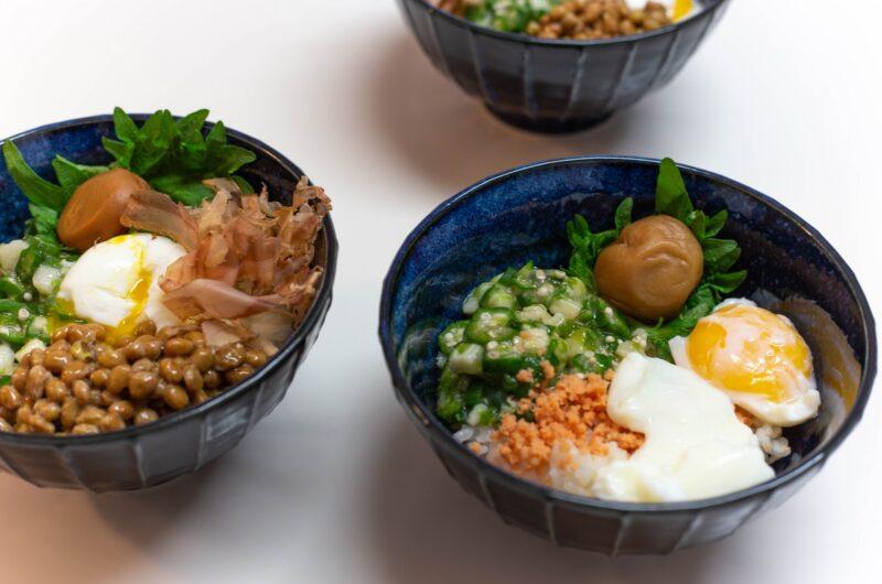 【ゲンキの時間】温たまらん丼のレシピ|オクラ料理【6月27日】