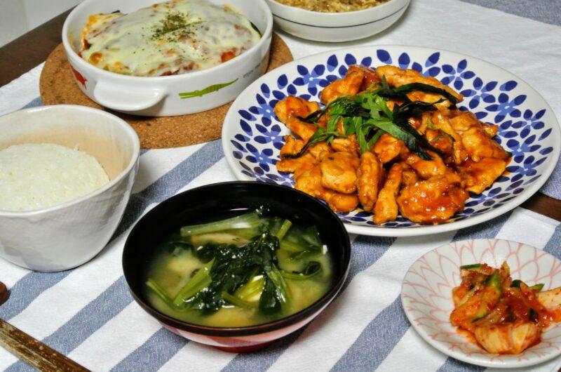 【家事ヤロウ】鶏肉の味噌マヨ炒めのレシピ 高橋みなみ(たかみな)【6月8日】
