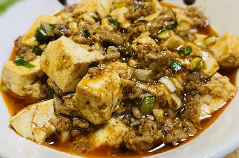 【ヒルナンデス】麻婆豆腐のレシピ|冷凍コンテナごはん|年100さん|ろこさん【6月4日】