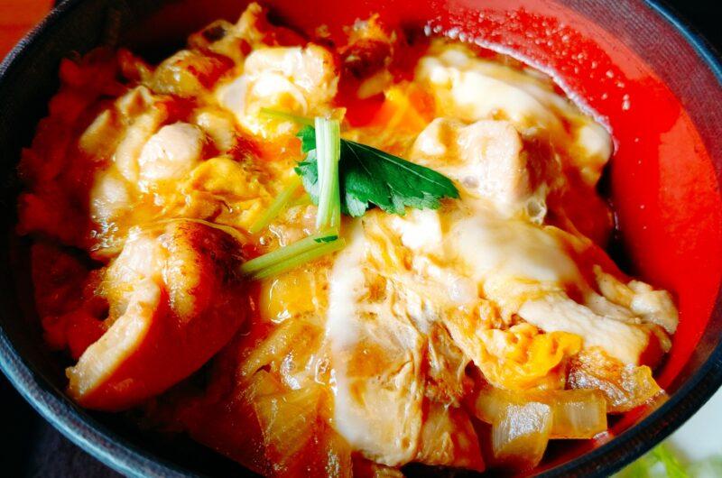 【おは朝】極上の爆速トマト親子丼のレシピ|だれウマさん|おはよう朝日です【6月24日】