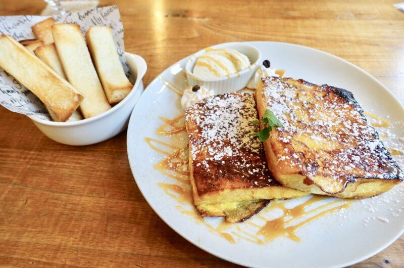【ラヴィット】プッチンプリンのフレンチトーストのレシピ|おやつトースト決定戦|ラビット【6月18日】