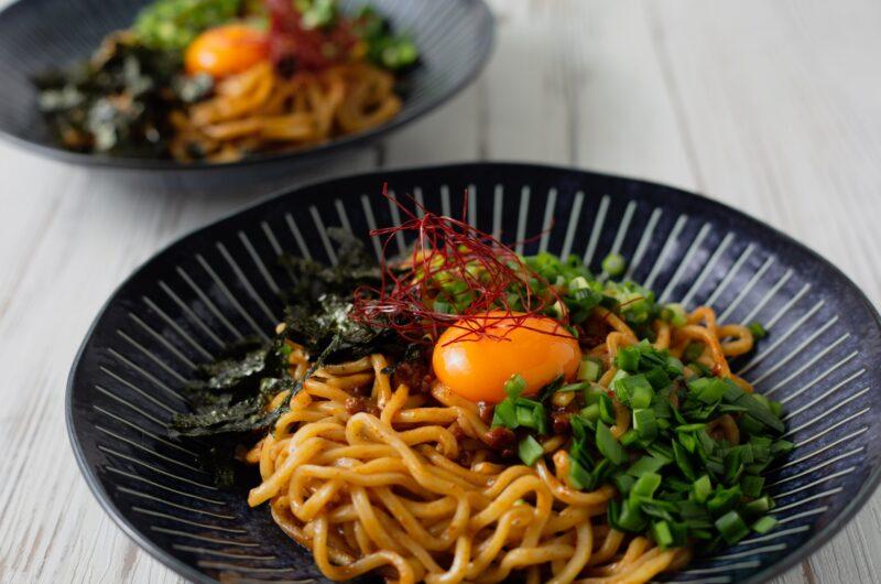 【相葉マナブ】枝豆の汁なし担々麺のレシピ【6月27日】
