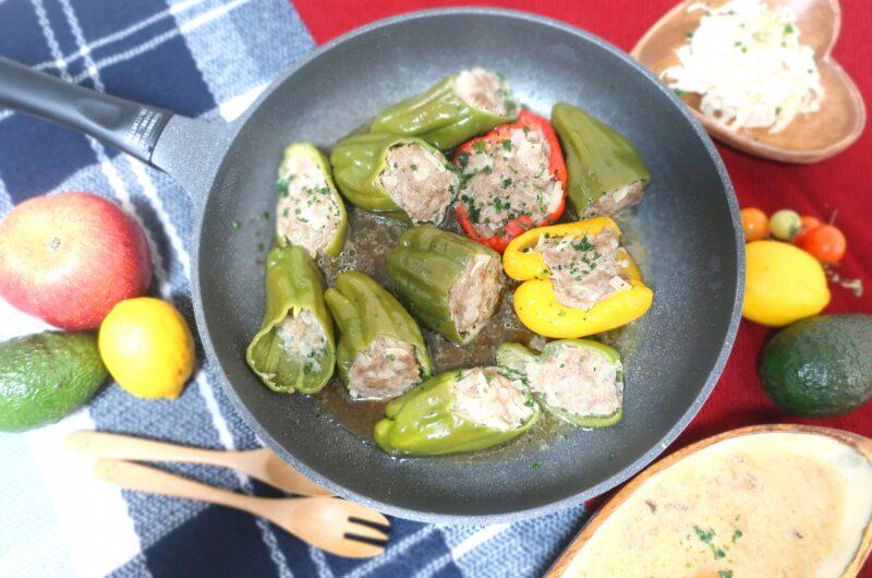 【ノンストップ】ピーマンの特製肉詰めのレシピ|坂本昌行|エッセ【6月25日】