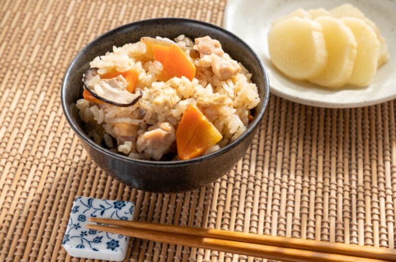 【ヒルナンデス】鶏と根菜の混ぜ込みご飯のレシピ|冷凍コンテナごはん|年100さん|ろこさん【6月4日】
