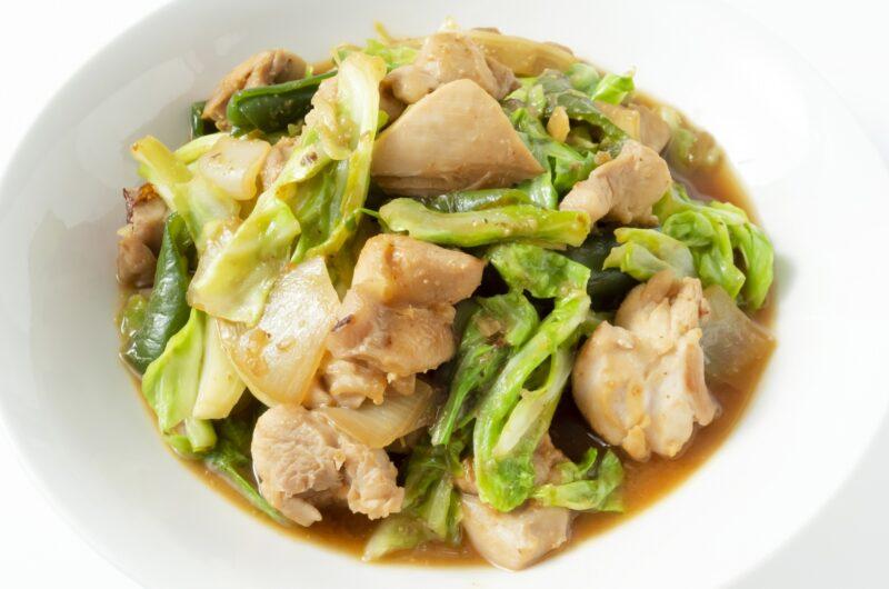 【あさイチ】鶏肉とピーマンの丸ごと味噌煮のレシピ|コウケンテツ|フードロスゼロ【6月29日】