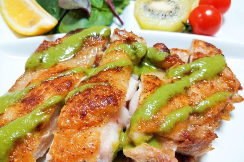 【きょうの料理】チキンソテー青じそミントソースのレシピ|栗原はるみ【6月25日】