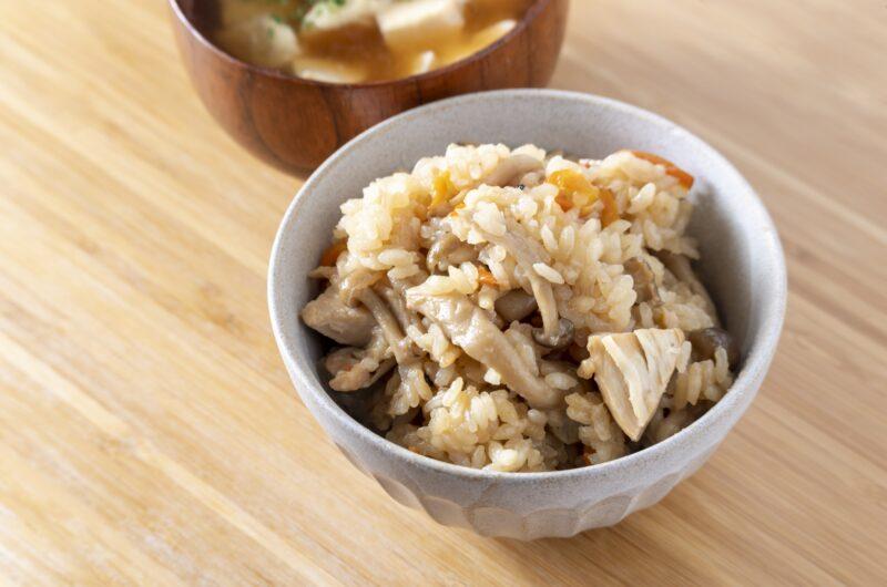 【キメツケ】餃子の皮でおこわ風炊き込みご飯のレシピ【6月22日】