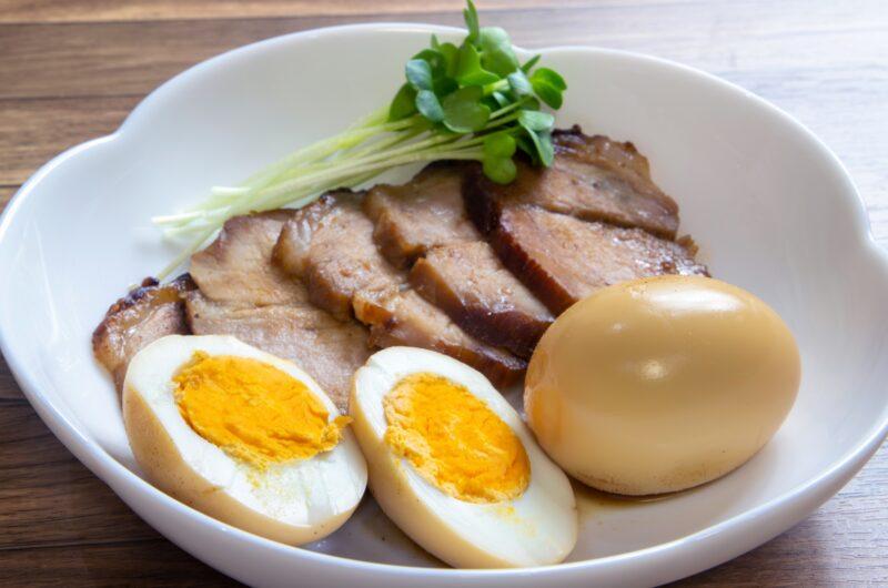 【ソレダメ】炊飯器でチャーシューのレシピ|コストコの三元豚【6月23日】