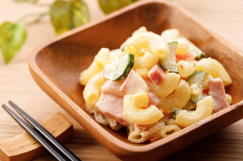 【ウラマヨ】マカロニサラダのレシピ|Mizuki【6月19日】
