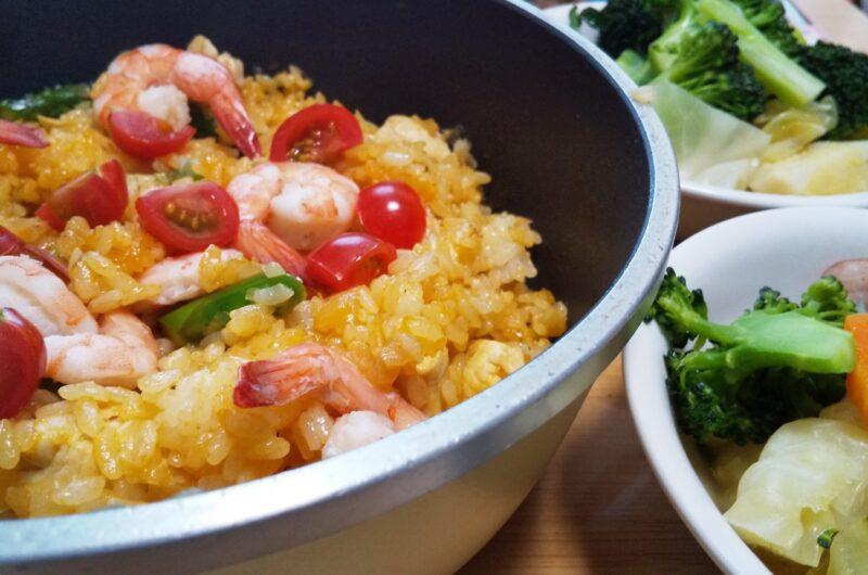 【家事ヤロウ】パエリア風炊き込みご飯のレシピ|南蛮えびスープ|カルディ【6月1日】