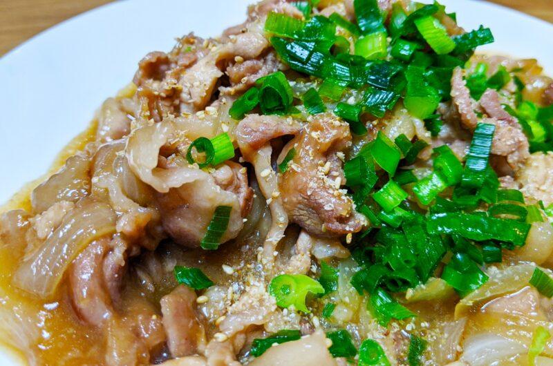 【ウラマヨ】豚肉のねぎ塩ダレのレシピ|Mizuki【6月19日】