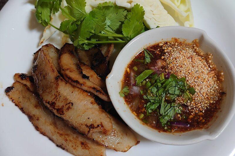【男子ごはん】コームーヤーンのレシピ|タイ料理|豚トロのピリ辛ソース【6月27日】
