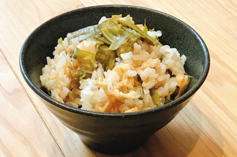 【あさイチ】鯵の炊き込みご飯のレシピ【6月2日】